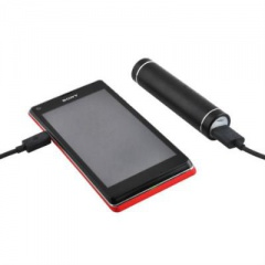 Power banka - 2600 mAh